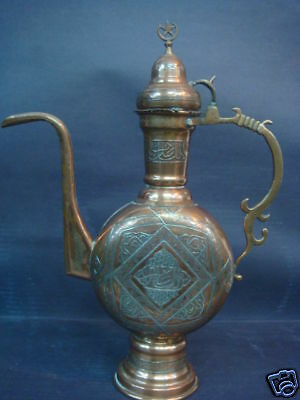 Antique Islamic  Syrian/ottoman Pitcher&bowl Set Copper Inlaid Silver. 9